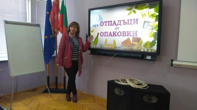 г-жа Детелина Иванова - кл. ръководител на II клас