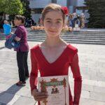 Анастасия Гацанога