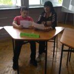 Илиян Илиев от II клас и неговата баба